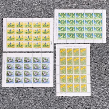 未使用切手 高山植物シリーズ 4800円 山野草 花 八ヶ岳 記念切手