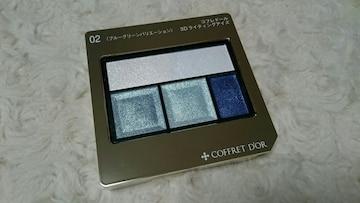 コフレドール 3Dライティングアイズ02