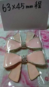 合金キラキララインストーン付き大きめリボン1個ピンク