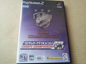 PS2☆プロサッカークラブをつくろう!ヨーロッパチャンピオンシップ☆状態○