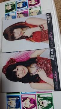 AKB48・恋するフォーチュンクッキー生写真・32種類セット