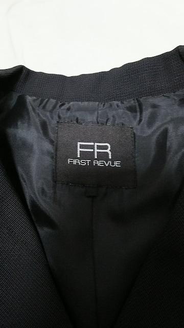 美品、黒、FRスカートスーツ < 女性ファッションの