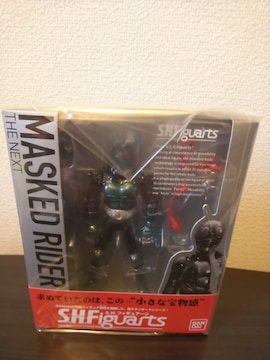仮面ライダーMASKEDRIDER 1 SH THE NEXT SHフィギュアスーツ