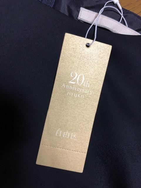 3.1万新品タグ付き自由区★20th Anniversaryワンピース