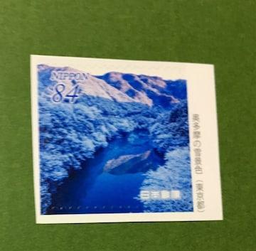奥多摩の雪景色(東京都)★84円切手1枚★シール式・未使用
