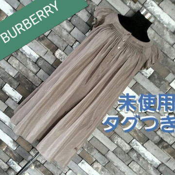 BURBERRY ワンピース