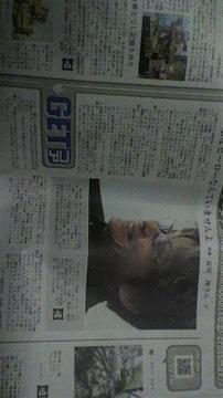 哀川翔(^^)貴重福岡限定新聞(^^)訳あり多数出品中期間限定