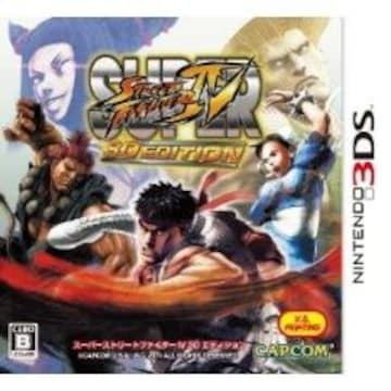 《New》<3DS>スーパーストリートファイター�W 3Dエディション★新品★[未開封]