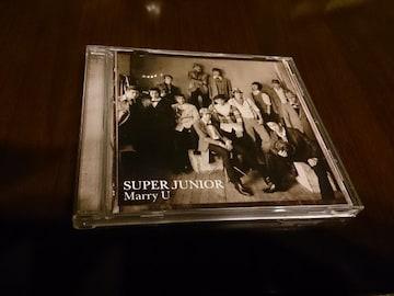 SUPER JUNIOR「Special Single-Marry U-」
