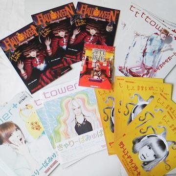 きゃりーぱみゅぱみゅ×タワレコ★2011年直筆サイン&イラスト印刷フライヤー等