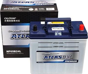 ATLASBX [ アトラス ] 国産車バッテリー 充電制御車対応 [ ATLAS