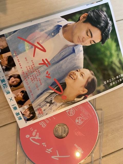正規版映画 ステップDVD極美品 山田孝之 広末涼子
