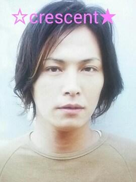 姜暢雄/Question?/切り抜き/2008年/クエスチョン