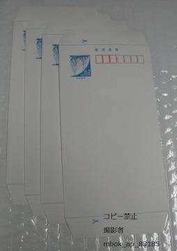 郵便書簡(62円ミニレター)4枚新品未使用★ポイント切手金券可