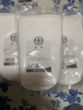 生活の木!重曹!500g3袋セット!アロマクラフト!