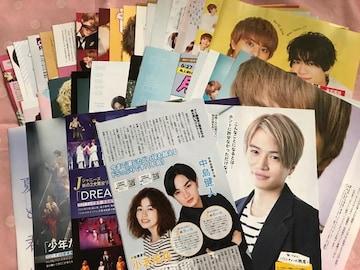 SexyZone★本//雑誌