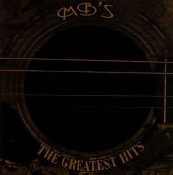 真心ブラザーズ「ベストアルバム」高校野球応援歌ドカーン,モルツのテーマ収録