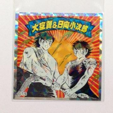 ☆キャプ翼マンシール No.15 大空 翼&日向 小次郎