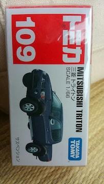 トミカ 旧109 三菱 トライトン 未開封 新品 販売終了品 初回箱