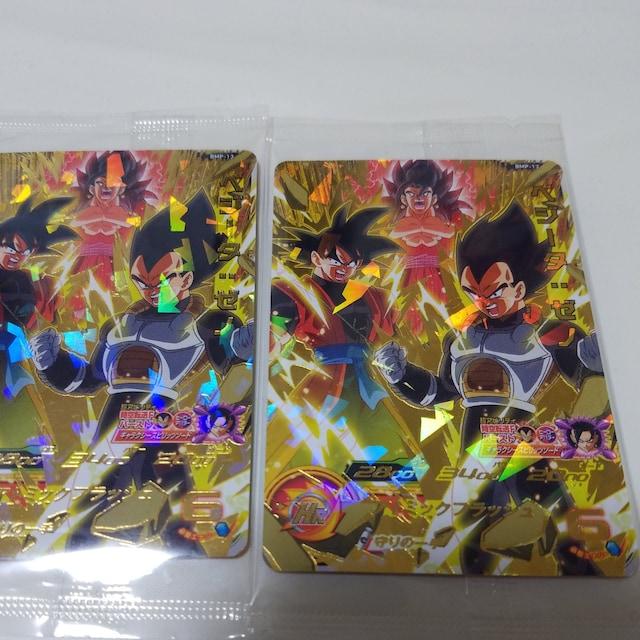 ドラゴンボールヒーローズカード < トレーディングカードの