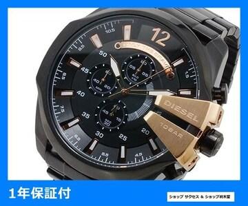 新品 即買■ディーゼル DIESEL 腕時計 DZ4309 クロノグラフ