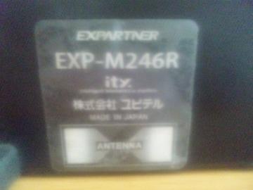ミラーレーダーEXPーM246R(GPS&2、4インチガメン)