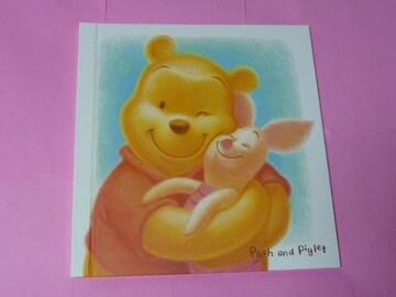 プーさん&ピグレット 大きいサイズ アルバム