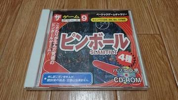 パソコン用ゲームCD-ROM ピンボールSLAMTILT