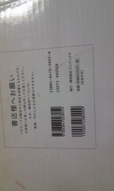 中島美嘉 Love fills all 限定スペシャルBOX < タレントグッズの