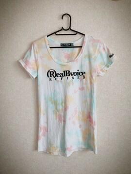 リアルビーボイス!Tシャツ