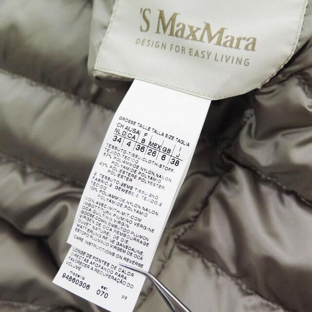 S MaxMara エス マックスマーラ キューブ リバーシブル ダウン フード コート < ブランドの