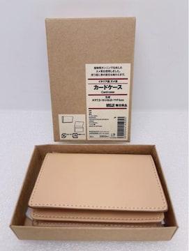 D472 MUJI 無印良品 イタリア産ヌメ革 カードケース