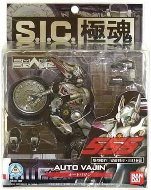 S.I.C.極魂 SB-555V オートバジン (仮面ライダーファイズ)●未開封・即決  < ホビーの