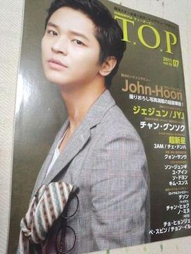 *T.O.P2011.7月号