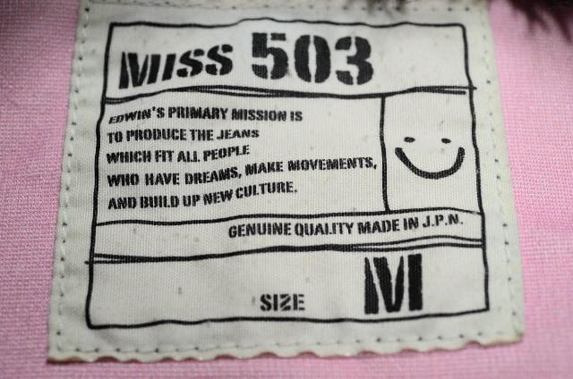 M エドウィン503ボア付きデニムジャケットGジャンレディース < ブランドの