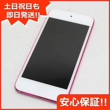 ●安心保証●美品●iPod touch 第6世代 128GB ピンク●