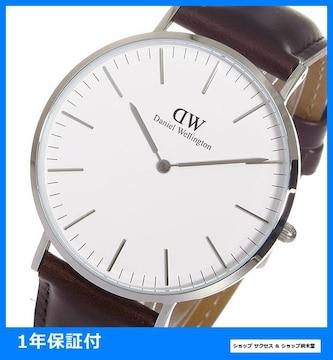 新品即買 ダニエルウェリントン 40 0209DW DW00100023//00008220