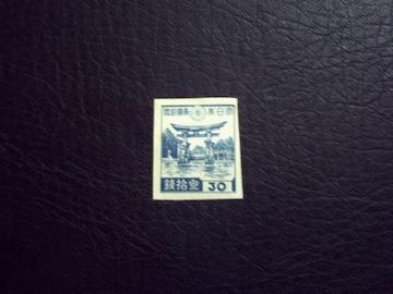 【未使用】弟3次昭和切手 30銭厳島神社 1枚