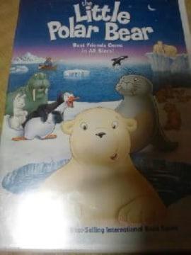 DVDソフト 輸入盤 リトルポーラーベアー 未開封