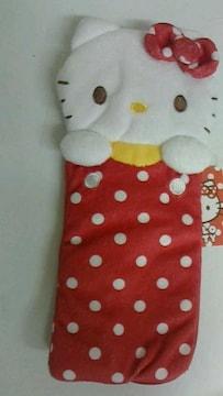 キティ ダブルポーチ レッド系