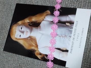 四谷シモン展限定ポストカード関節人形ロリータ美少女.篠山紀信