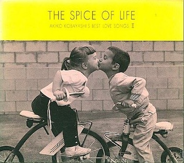 KF 小林明子  THE SPICE OF LIFE  BEST LOVE SONGS II