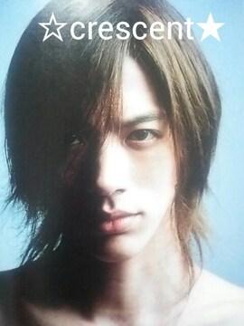DAIGO☆STARDUST/切り抜き/2003年/�A