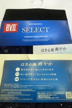 パ(L 紺柄)BVD★ロングボクサーブリーフ SJ041KS前開き伸縮吸速乾