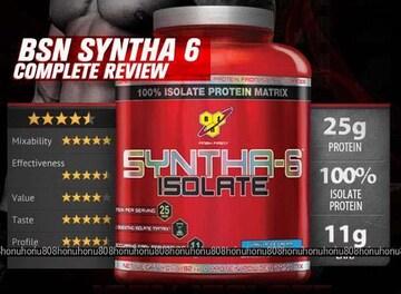 ホエイの上!最高品質 BSN シンサ6 100% アイソレート プロテイン 特大2kg サプリ