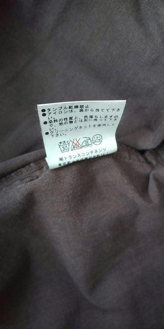 マテリアルガール☆ミニスカート☆ < ブランドの