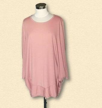 ピンクロングTシャツワンピースフリーサイズ