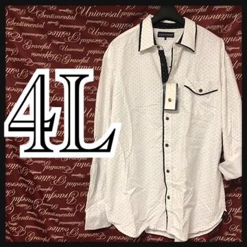 4L・総ドット2枚襟シャツ・ロールアップ新品白/MC02P404-005
