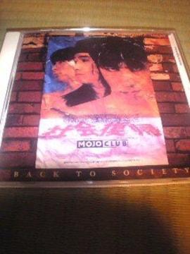 CD:MOJO CLUB(三宅信治)社会復帰