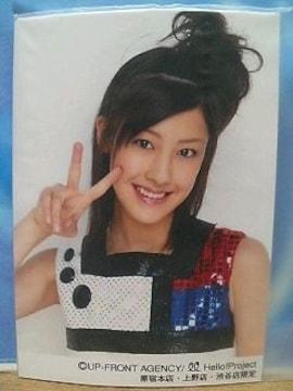 都内限定写真 L判1枚 2007.7.28/夏焼雅